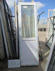 2350 (в) х 700 (ш) Б/У дверь пластиковая № Д 976 и много разных