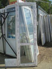 2260 (в) х 720 (ш) Б/У дверь пластиковая №Д1049 и много разных