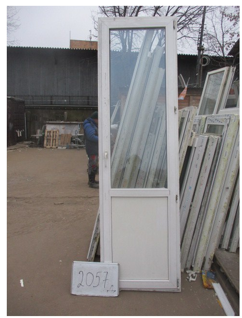 Дверь Пластиковая 2580 (в) х 750 (ш) Б/У №Д2057 и много разных