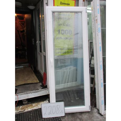 Дверь Пластиковая 2100 (в) х 810 (ш) НОВАЯ №Д2208 и много разных