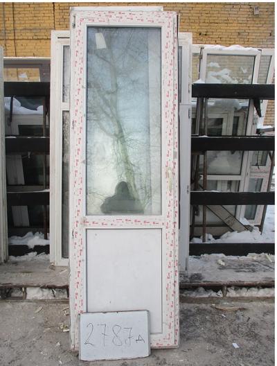 Дверь Пластиковая 2200 (в) х 700 (ш) Б/У №Д2787 и много разных
